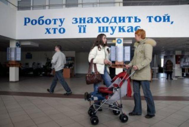 Ищу Работу В России Для Украинцев