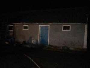 3d292e7fd5a6a2 У селі на Рівненщині сталася пожежа ...
