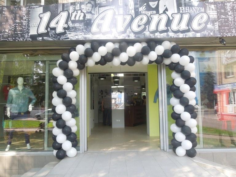 Новини Рівного - чаРівне. У Рівному відкрився магазин відомих брендів 5872ef1d86fcc