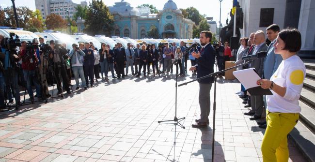 Фото із сайту президента України