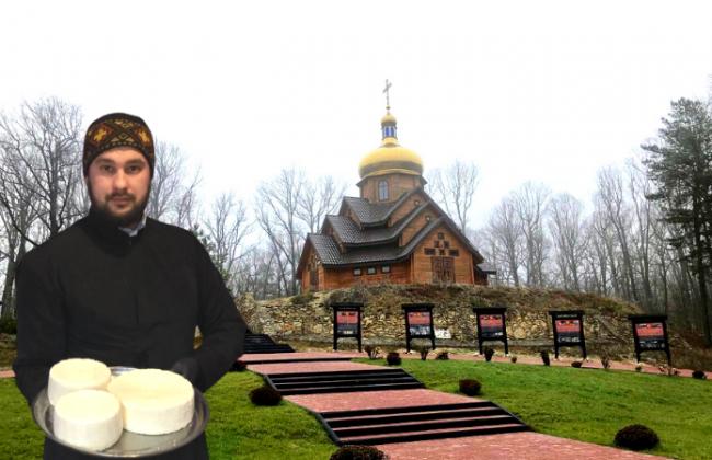 фото agroportal.ua